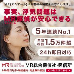 mr250